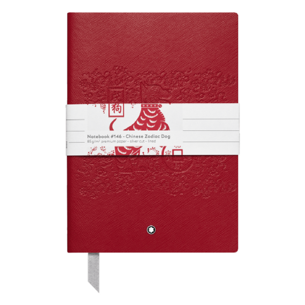 Gray House Chinese Zodiac Dog Notebook Corporate Gifts